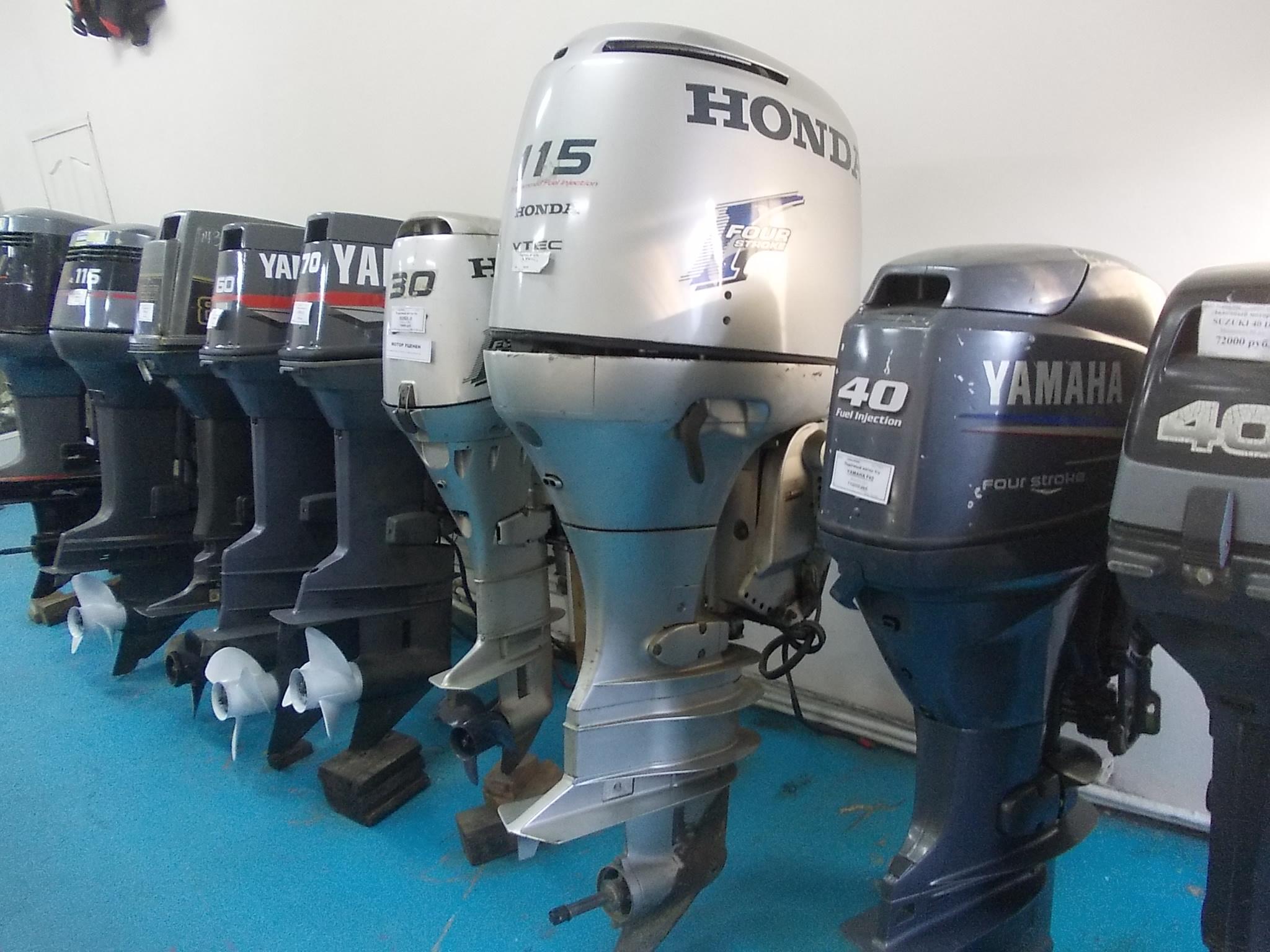 запасные части для лодочных моторов из владивостока